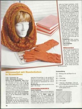 Шапка-шарф и перчатки